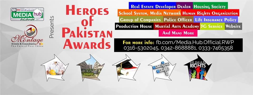 Heroes of Pakistan Awards 2016