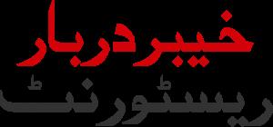Khyber Darbar Restaurant