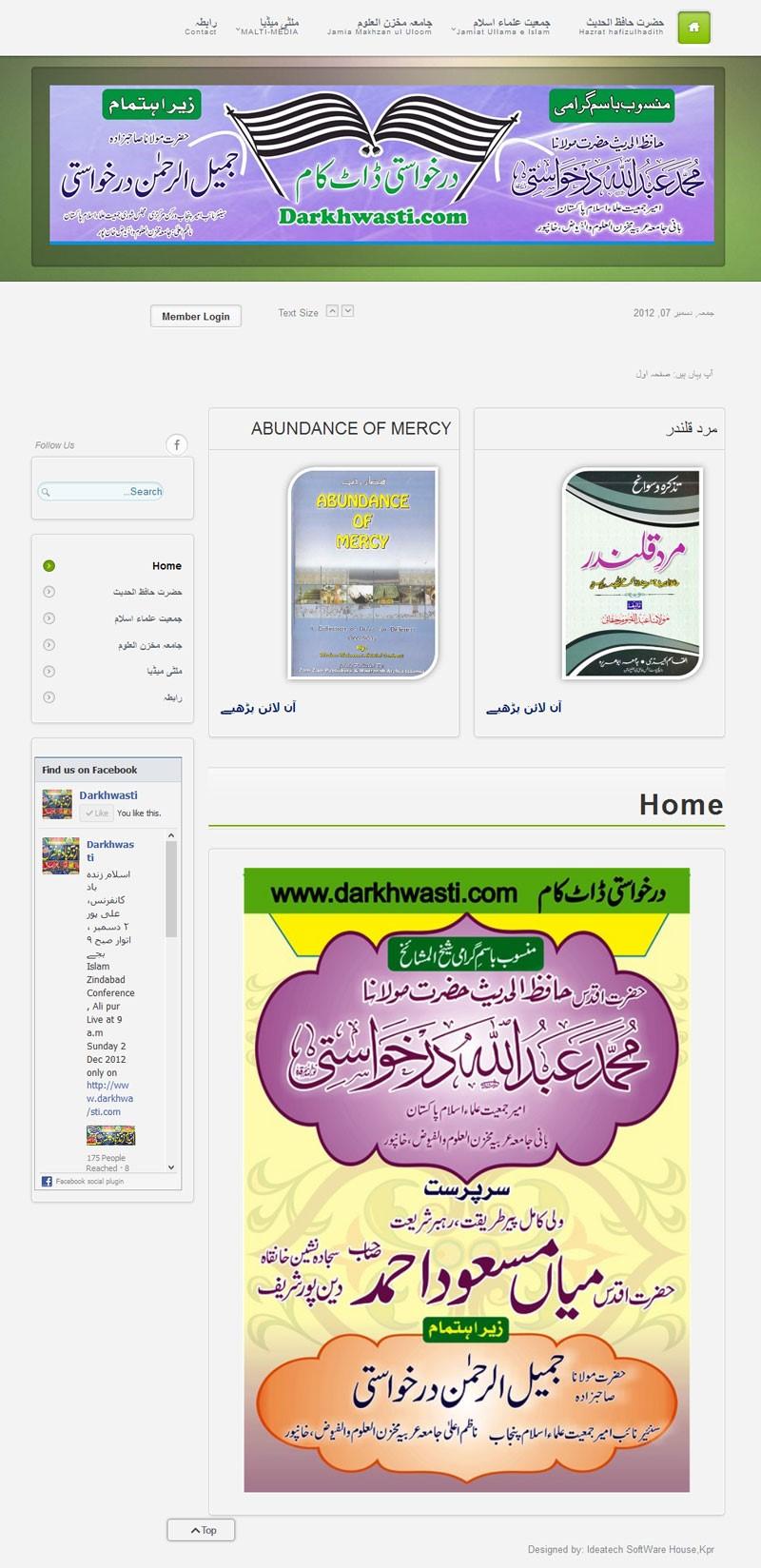 darkhwasti.com