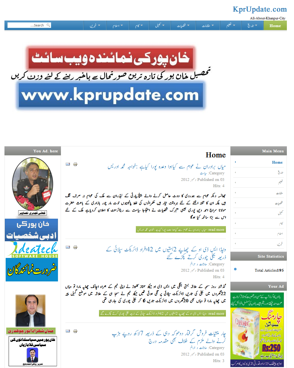 kprupdate.com