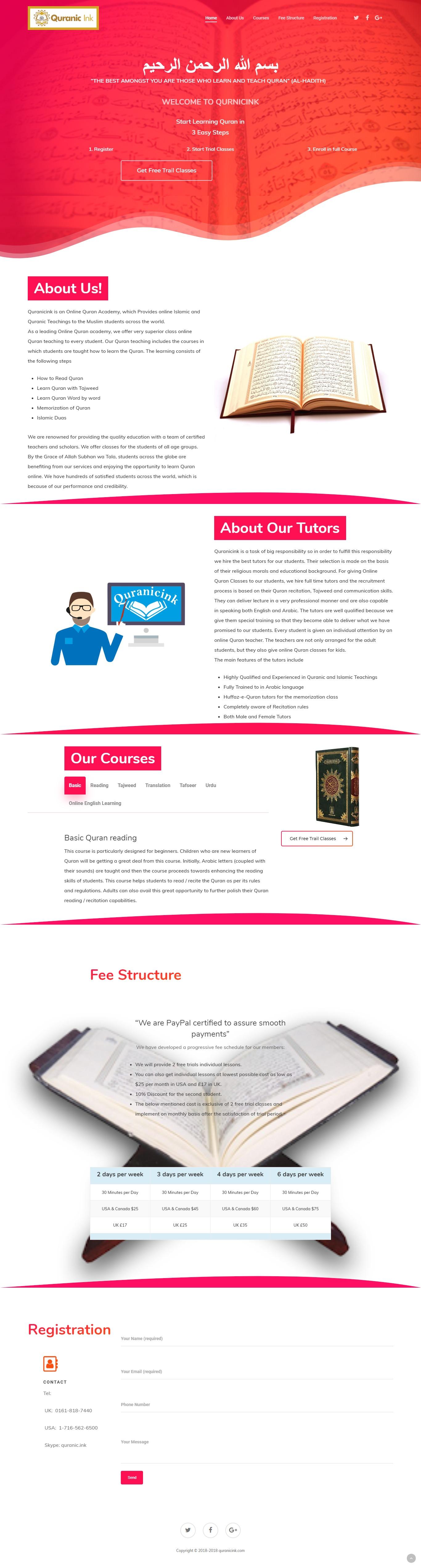 quranicink.com